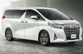 Toyota Alphard 2021 купить в Москве –  новый Тойота Альфард, комплектации и цены | Major — официальный дилер