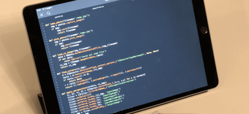 Как перенести процесс разработки с ПК на iPad  