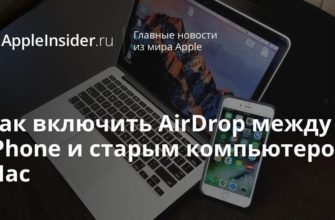 AirDrop not working? Here's the fix! | iMore