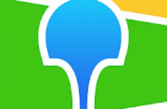 2ГИС скачать на iOS бесплатно