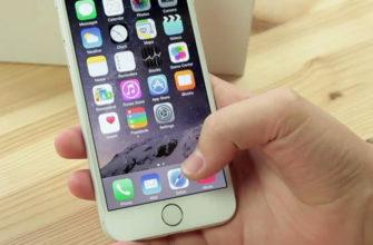 сафари не работает: не удается открыть страницу так как iPhone не подключен к интернету   Помощь в решении проблем на