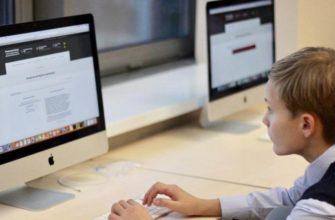 Как iPad и Mac помогают в образовании |
