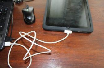 Как заряжать iPad разными способами