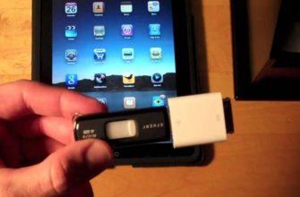 Как правильно заряжать аккумулятор на iPhone и iPad? Сохраняем ёмкость батареи