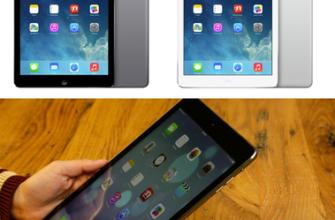 [Подробный обзор] все модели iPad (айпад) – с 2010 по 2020 год