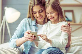 как выпросить у родителей айпад или айфон? — Спрашивалка