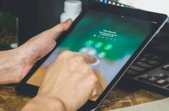 Как правильно заменить Apple ID на iPhone или iPad