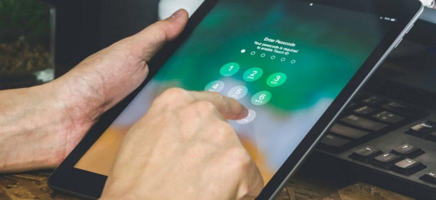 Запрос пароля для покупок вAppStore иiTunes - Служба поддержки Apple (RU)