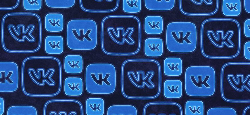 Почему мы не обновляли приложение ВКонтакте для iPad пять лет, а теперь обновили / Блог компании ВКонтакте / Хабр