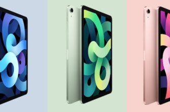 Apple iPad, iPad Air или iPad Pro: какой планшет выбрать? - Rozetked.me