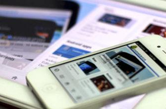 WhatsApp выпустит полноценное приложение для iPad
