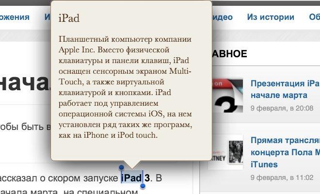 iPadOS: новые возможности, жесты и опции |