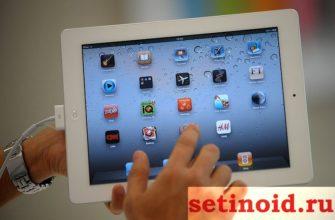 Почему iPad не подключается к Wi-Fi, что делать