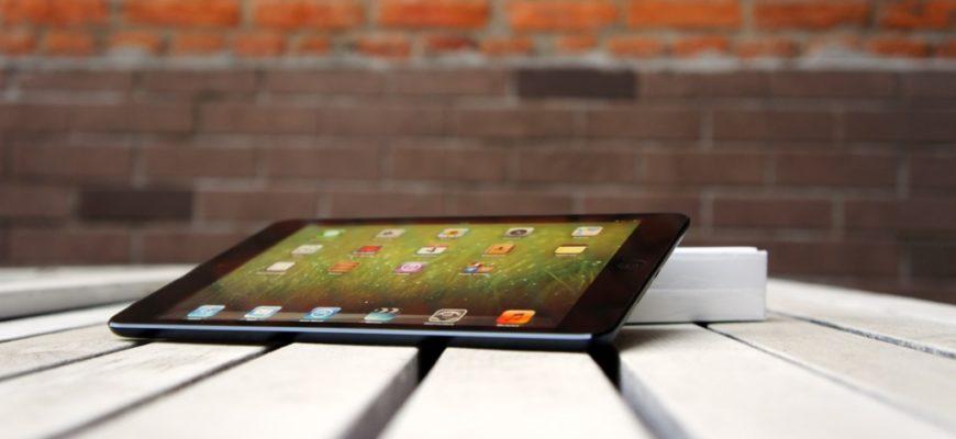 Стекла защитные iPad mini в Санкт-Петербурге: 500-товаров: бесплатная доставка, скидка-71% [перейти]