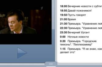 Просмотр фильмов, телешоу и контента в прямом эфире в приложении AppleTV - Служба поддержки Apple (RU)