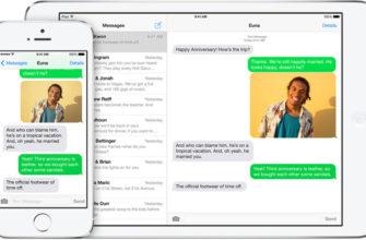 «Непрерывность» (Continuity): как начать работать на iPhone или iPad, а продолжить на Mac и наоборот  | Яблык
