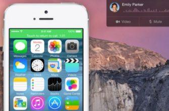 Использование FaceTime на устройстве iPhone, iPad или iPodtouch  - Служба поддержки Apple (RU)