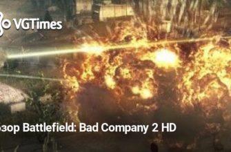 Обзор Battlefield: Bad Company 2 HD