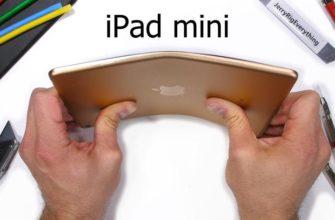 iPad Pro 11 погнули, поцарапали и подожгли