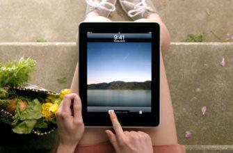 2 способа разблокировать iPhone и iPad без пароля