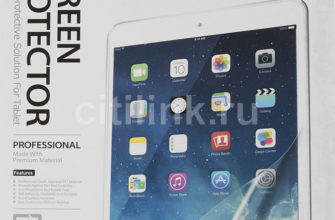 49 отзывов на Защитная пленка для рисования Paperlike Screen Protector для iPad Pro 11 2018-2021/iPad Air 10.9 / Защитная плёнка для экрана планшета (2шт. в комплекте) от покупателей OZON