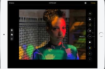 Скриншот на айфоне: как делать и редактировать  | Яблык