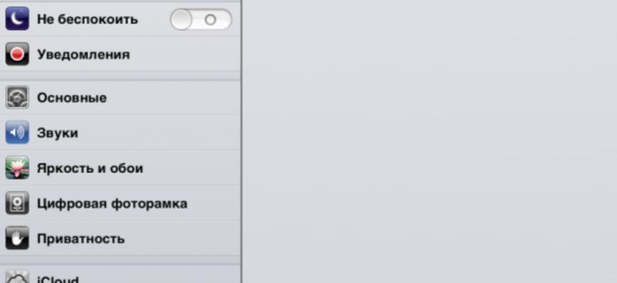 Внешние клавиатуры Apple для iPad - Служба поддержки Apple