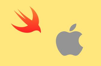 iOS-разработка для начинающих: учимся создавать приложения для iOS с нуля — «Хакер»