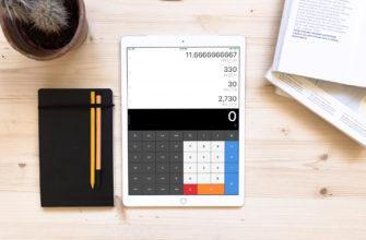 4 калькулятора для iPhone и iPad — Блог re:Store Digest