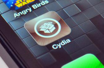 Топ-20 джейлбрейк-твиков для iPad с iOS 8.4 -