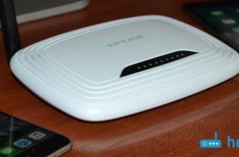 Рекомендуемые настройки для маршрутизаторов и точек доступа Wi-Fi - Служба поддержки Apple (RU)
