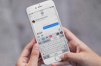 Где взять и как установить новые шрифты на iOS  