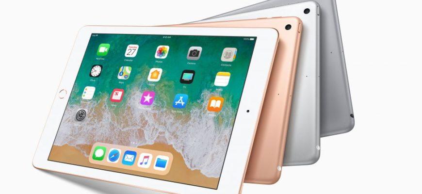 Какой купить iPad? Сравнение актуальных моделей — Wylsacom