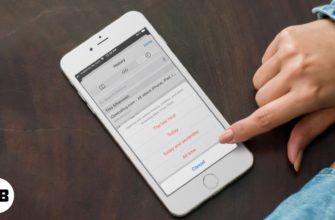 Как удалять определенные страницы истории Safari в iOS и macOS    Яблык