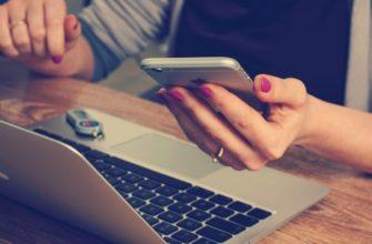 Как управлять громкостью на вашем iPhone или iPad - Autotak
