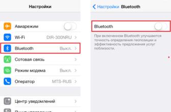 Почему iPhone не находит блютуз колонку, устройства