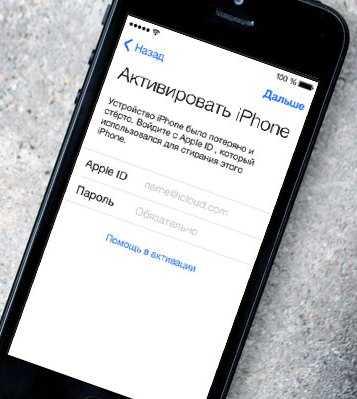 Блокировка активации iPad как снять - инструкция Тарифкин.ру