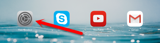 Как подключить iPad к Интернету: Проводное подключение