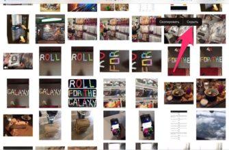Как скрыть фотографии на iPhone  и iPad | Всё об iPad