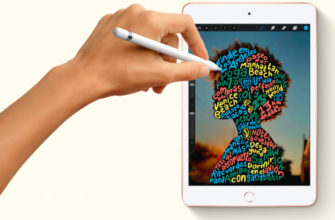iPad и Apple Pencil - отличные инструменты для художника
