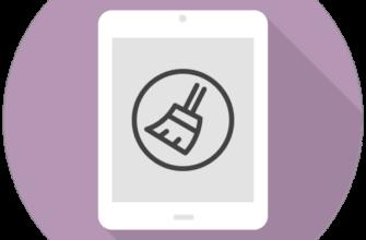 4 проверенных способа очистки кэша приложений / Safari на iPad, чтобы сделать его быстрее