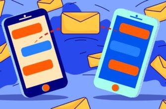 Как перенести данные с iPhone на iPhone - Лайфхакер