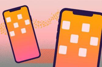 Как произвольно расставить иконки на iPhone без джейлбрейка - Лайфхакер