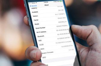 Проверить Айпад по серийному номеру на оригинальность на сайте Apple