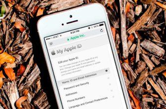 Удалить iCloud: как отвязать iPhone или iPad от Apple ID  | Яблык