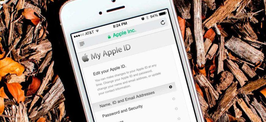 Удалить iCloud: как отвязать iPhone или iPad от Apple ID    Яблык