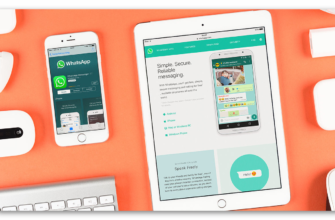 WhatsApp для iPad — способы установки Ватсап на планшет Айпад