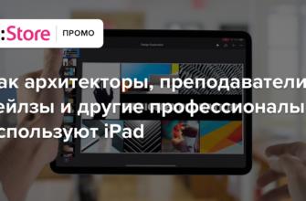 Astropad превращает iPad в профессиональный графический планшет - 4PDA