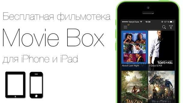 ipad коробка — купите ipad коробка с бесплатной доставкой на АлиЭкспресс  version