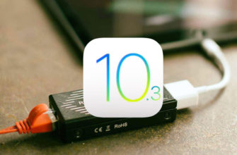 Wi-Fi на iPhone и iPad: как включить, подключить, настроить